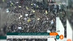 Protests in Iran Againts Week Economy
