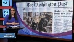 7 Mart Amerikan Basınından Özetler