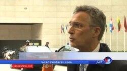 دبیر کل ناتو: دیدار با مقام های روسیه؛ هنوز مناسبات ناتو و مسکو عادی نشده است