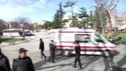 คลิปเหตุระเบิดฆ่าตัวตายที่นครอิสตันบุลของตุรกี