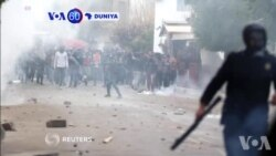 VOA60 DUNIYA: A Tunisiya, 'Yan Sanda Kasar Sun Cafke Masu Zanga Zanga Fiye Da 200