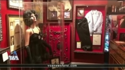 موزه مخفی در شهر نیویورک: موزه هری هودینی استاد شعبده بازی