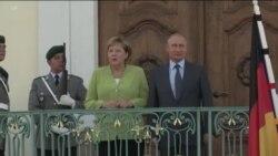 مذاکرات رهبران آلمان و روسیه در مورد ایران، سوریه و اوکراین