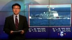 VOA卫视(2016年8月8日 第一小时节目