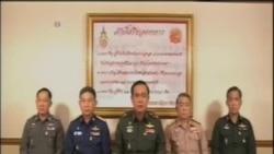 泰國軍方稱實行戒嚴是為了恢復秩序
