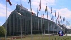 欧盟峰会向前苏联加盟共和国示好