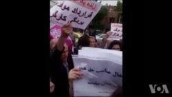 شعار معترضان مقابل مجلس برای آزادی کارگران بازداشتی