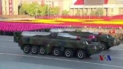 中国称部署萨德反导有协商空间
