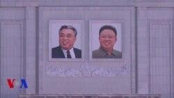 ჩრდილოეთ კორეაში დატყვევებულნი