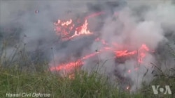 夏威夷居民面临火山岩浆威胁