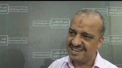 2013-08-01 美國之音視頻新聞: 穆爾西支持者繼續在開羅舉行抗議