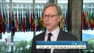 نظر برایان هوک درباره احتمال تبادل زندانی بین ایران و آمریکا