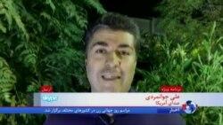علی جوانمردی خبرنگار صدای آمریکا: برای خاورمیانه تحریم سپاه مهم است