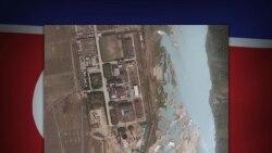 國際原子能機構稱北韓似乎已經重啟了反應堆
