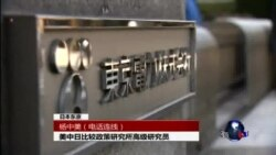VOA连线:福岛核灾三周年 反核声音仍高涨