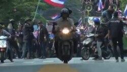 泰國反政府抗議攻佔了財政部