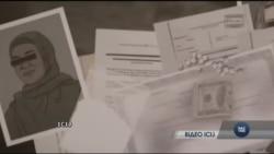 Заховані в офшорах гроші можуть викликати шок - огляд оцінок експертів. Відео