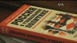 Чи шкодять Україні книжки з Росії? - думки експертів, видавців. Відео