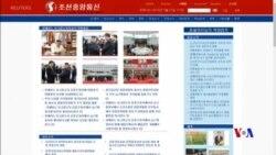 北韓警告美國無核化談判時間無多