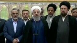 اقتصاد ایران و دلهره و یاس ایرانیان