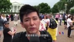 已移民港人:自己有責任要為香港的民主發聲