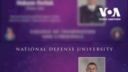 Перший український випускник коледжу інформаційного і кіберпростору США повертається в ЗСУ із стратегіями захисту від гібридної війни. Відео