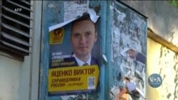 Вибори до Держдуми РФ на окупованих територіях України: оглядачі у США закликали Захід відповісти на дії Москви. Відео