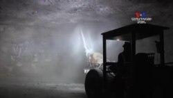 SHORT VIDEO: Աղի հանքի պատմությունը