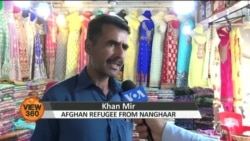 افغان مہاجرین عمران خان سے بہت خوش