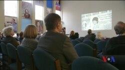 У Філадельфії відбувся показ фільму «Голод до правди». Відео