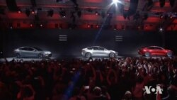 Tesla Opens Battery-Producing Gigafactory