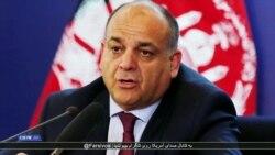جزئیاتی از برکناری دو مقام ارشد امنیتی افغانستان توسط اشرف غنی