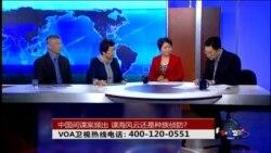 VOA卫视(2015年5月26日 第二小时节目)