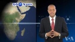 VOA60 DUNIYA: Kenya Dubban Mutane Sun Halarci Taron Addu'a Tare Da Paparom Francis, Nuwamba 26, 2015
