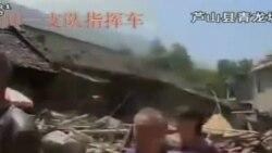 四川雅安周六发生强震