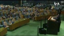 Zimbabwe President Emmerson Mnangagwa Addresses 74th UN General Assembly