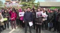 马航MH370中国乘客家属为亲人祈福