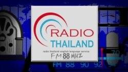 Thailand - Radio Thailand FM88