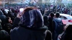 ইরান জুড়ে চলছে সরকার বিরোধী প্রতিবাদ বিক্ষোভ