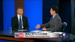 VOA卫视(2016年10月12日 时事大家谈 完整版)