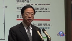 台湾启动对菲律宾三项制裁 如无满意答复将启动另一波制裁