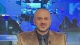 Њусфлеш - информативна емисија на Гласот на Америка на македонски