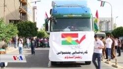 Siyasetvan Burkay li Bîranîna Rêferanduma Serxwebûnê Çi Got?