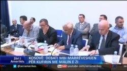 Debati për kufirin me Malin e Zi
