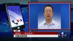 VOA连线(俞梅荪):一位北京女法官被枪杀后