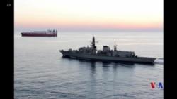 英國政府聲稱伊朗圖干擾英國油輪通過霍爾木茲海峽