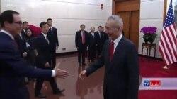 د چین او امریکا تجارتي مذاکرات