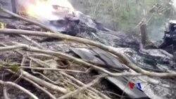 2018-1-1 美國之音視頻新聞:哥斯達黎加調查小型飛機失事原因