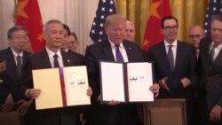 [영상] 미-중 1단계 무역합의 서명
