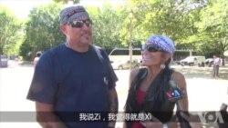 街头采访:美国人不知道谁是中国国家主席(二)